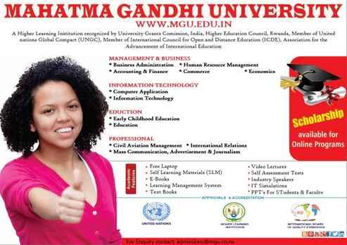 Higher Education with ESPSMGU